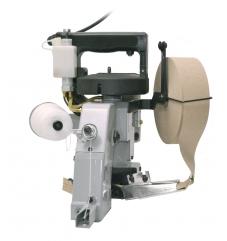 Çuval Ağzı Dikiş Makineleri